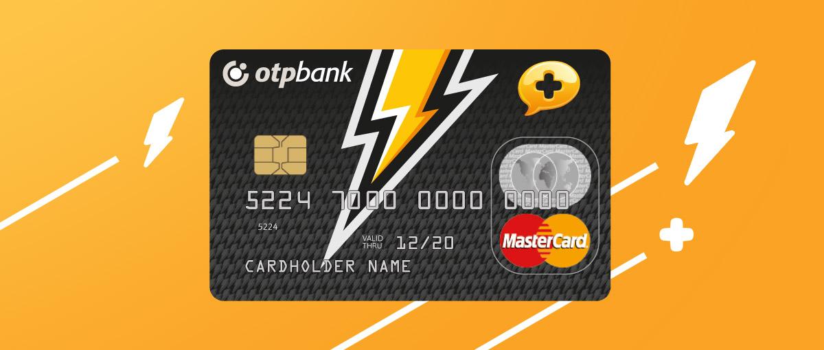 ОТП Банк получить карту Молния