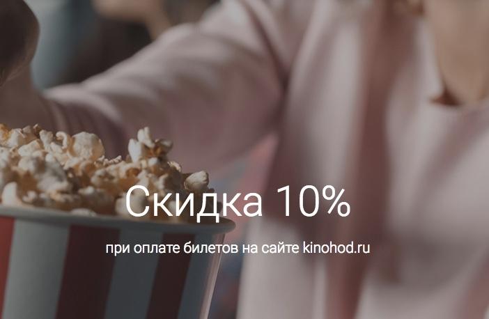 ОТП Банк спецпредложение