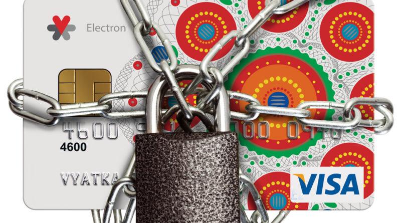 ОТП Банк заблокировать карту