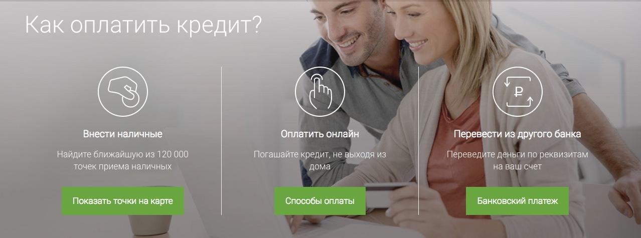Альфа банк кредитная карта онлайн заявка брянск