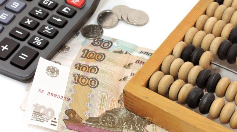 ОТП онлайн калькулятор кредита