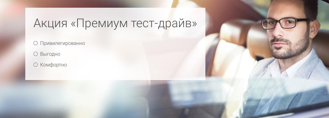 Спецпредложения ОТП Банка